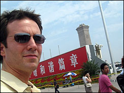 Jeff Glor in Tiananmen Square Tuesday